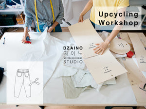 Upcycling Workshops im August
