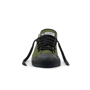 Vegan Etiko Olive Low Cut Sneakers Fairtrade Front Shot
