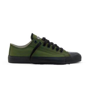 Vegan Etiko Olive Low Cut Sneakers Fairtrade Side Shot