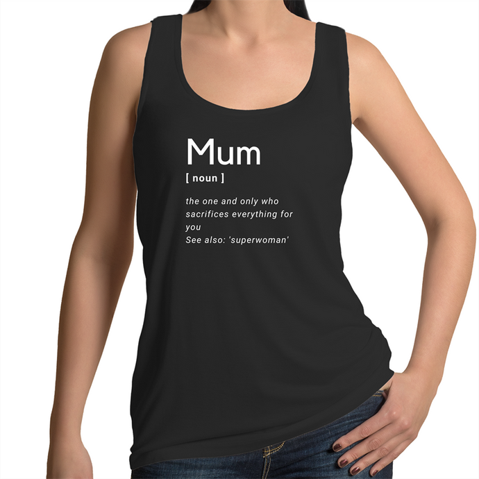 Mum Defined AS Colour 100% Cotton Singlet - PLMD003AU2 - New - Papaya Lane