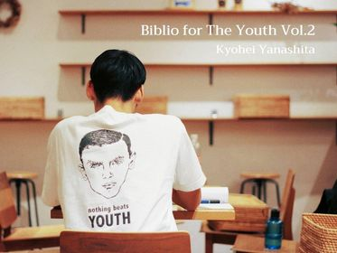 Biblio for the youth Vol.2