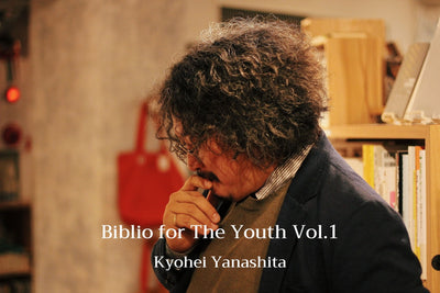 Biblio for the youth Vol.1
