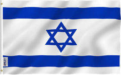 Israel Flag - Vivid Color and UV Fade Resistant - Country Double Stitched 3 X 5 Ft