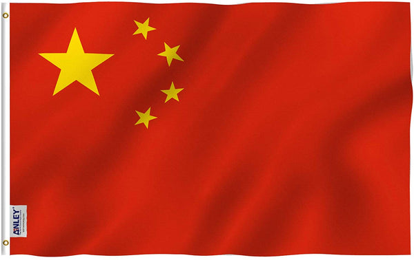 China Flag - Vivid Color and UV Fade Resistant - Country Double Stitched 3 X 5 Ft