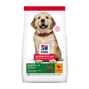Hill's Science Plan Puppy Healthy Development Large Breed Dog Food with Chicken - Targa Pet Shop