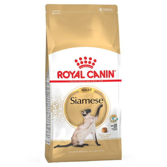 Royal Canin Siamese Adult Cat Food - Targa Pet Shop