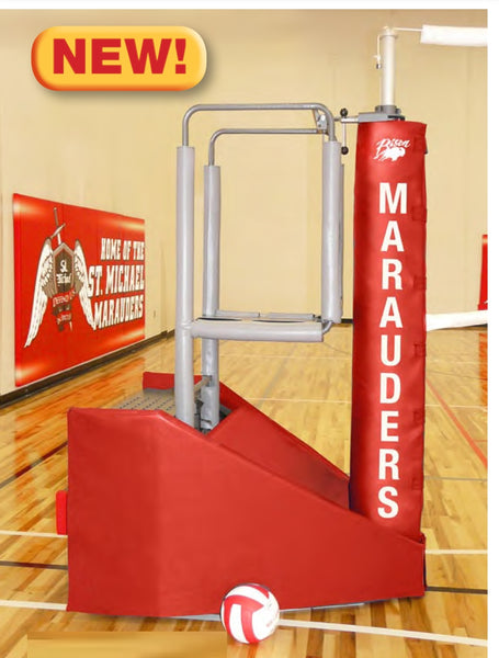 Arena Jr Freestanding Portable Side-By-Side System