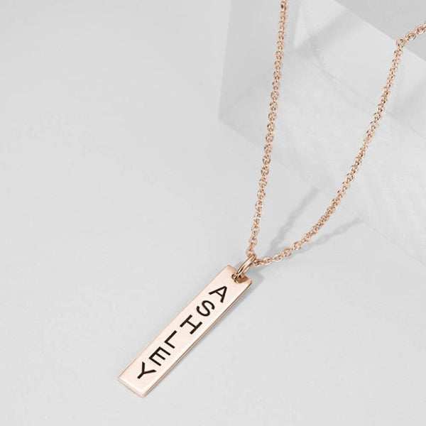Vertical Bar Necklace With Engraving Rose Gold Plated