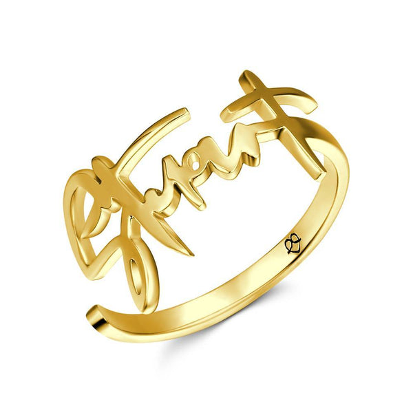 Personalized Handwriting Name Ring Special Gift 14k Gold Plated