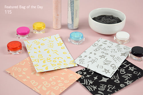 Featured Bag of the Day - 115 Series Korean Beauty Packaging Bag (Types of Content)