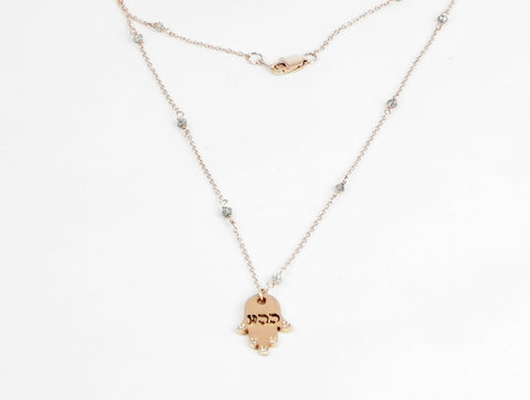 Love Hamsa Necklace