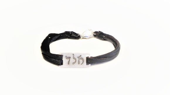 Rectangular Protection Bracelet.