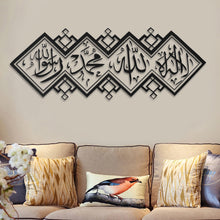 Load image into Gallery viewer, Islamic Muslim Arabic Wall Sticker Mural Art Calligraphy PVC Decal Home Decor