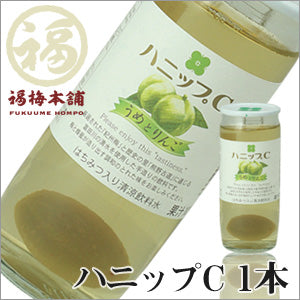 Japan Hanippu C Ume & Apple Juice