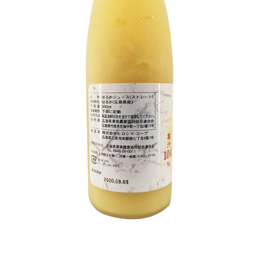 Japan Dekapon Juice (500ml)