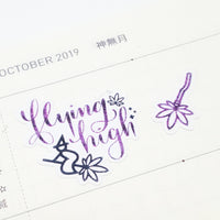 MINI Flying High Marijuana Halloween stickers