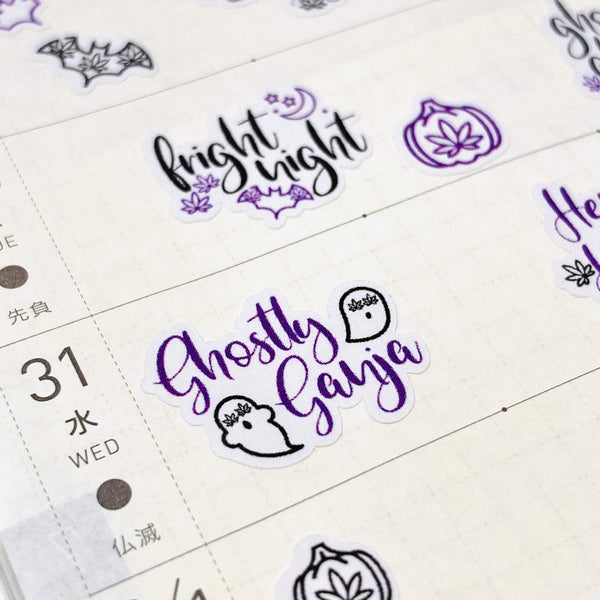 MINI Spooky Stoner Marijuana Halloween stickers