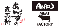 ANZU MEAT FACTORY SINGAPORE ONLINE STORE