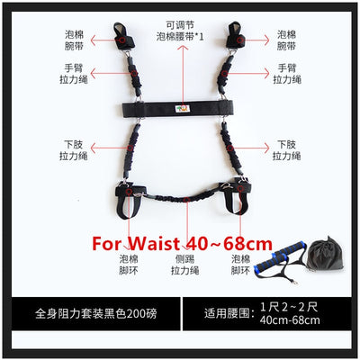 200LBS Taekwondo Boxing Crossfit Jump Resistance Bands Leg Arm Power Strength Explosive Force Training Pull Rope Workout Fitness