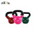 1pcs 4kg Dumbbell Kettlebell men's women's kettle dumbbells ball fitness equipment sports iron classic muscle training