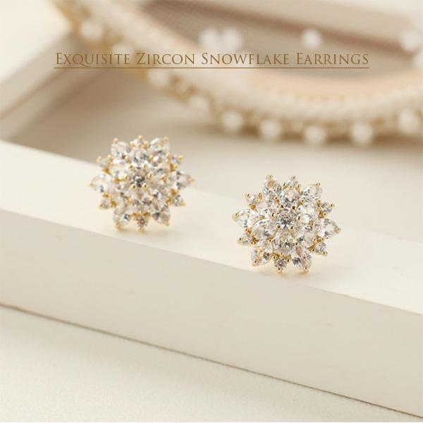 Exquisite Zircon Snowflake Earrings(1 PAIR)