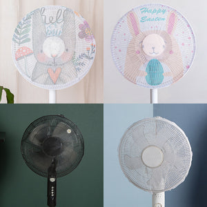 Fan Protection Dust Cover Net(Buy One Get One Free)