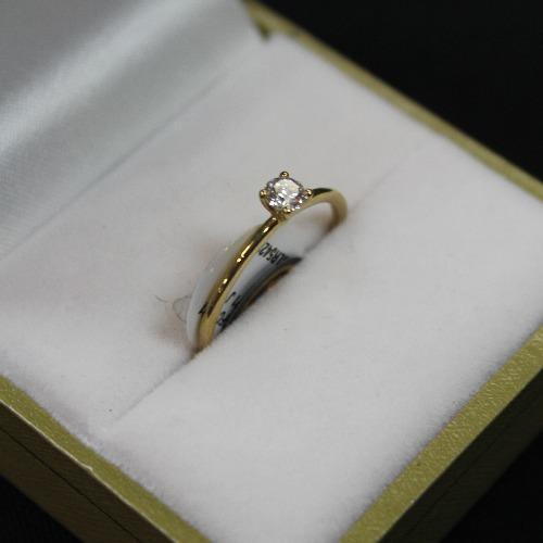 Simple Stacker Centre Set Diamond Ring  | Gold - Sugold Jewellers & Giftware