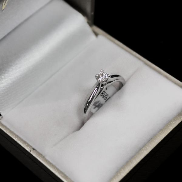 Simple Band Solitaire Diamond Ring .15ct   | 10kt white gold - Sugold Jewellers & Giftware