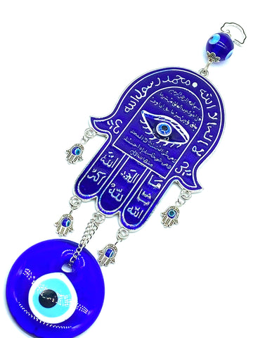Evil Eye Hamsa Home Decor #5182