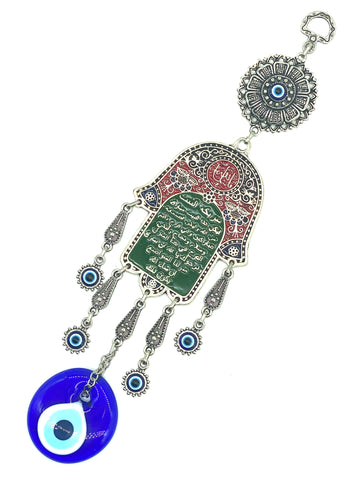 Evil Eye  Wall Hanging #5188