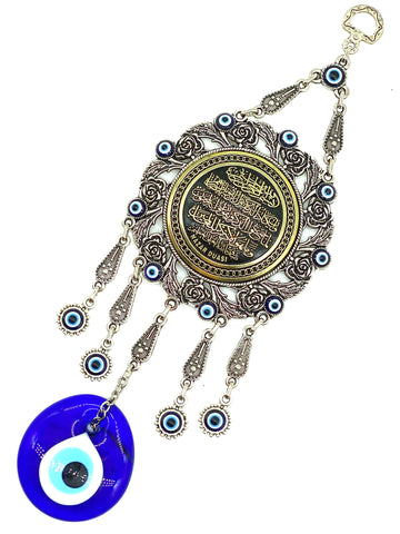 Evil Eye Home Hanging Amulet Home Decor #5184-N