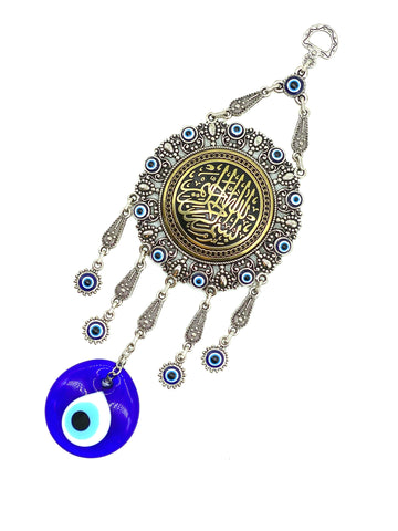 Evil Eye  Home Decor #5184-G