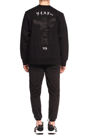 Pulover Craft Crew Y-3