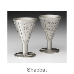 Artistic Shabbat Serving Pieces, Contemporary Artisan Designer Shabbat Sets, Sabbath Sets