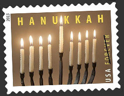 Steven has had his classical menorah honored by being chosen for the 2013 Hanukkah stamp from the U.S. Post Office!
