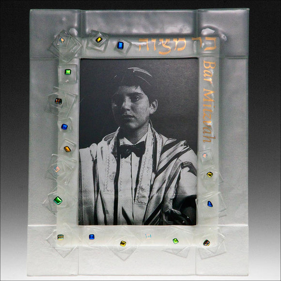 Beames Designs Photo Frame Geo Bar and Bat Mitzvah JF18, Artistic Artisan Designer Judaica