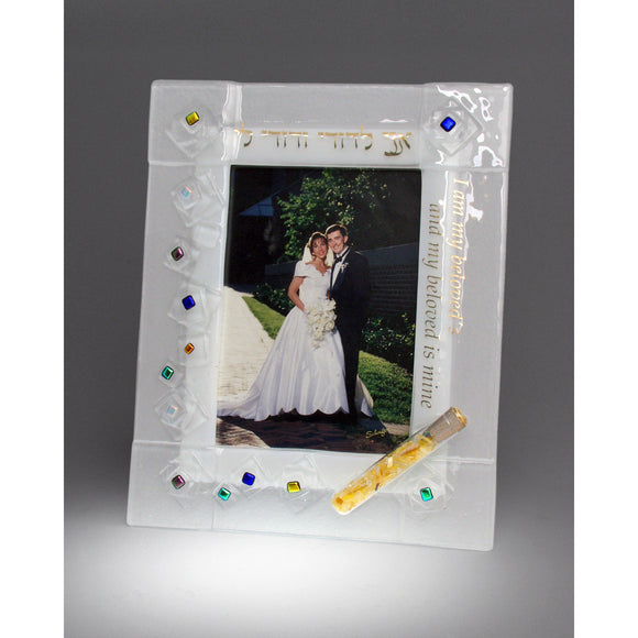 Beames Designs Wedding Photo Frame Geo Beloved with Shards JF15.5, Artistic Artisan Designer Judaica