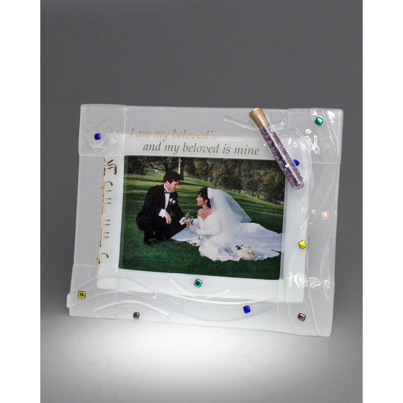 Beames Designs Photo Frame Woven Beloved with Shards JF20.5, Artistic Artisan Designer Judaica