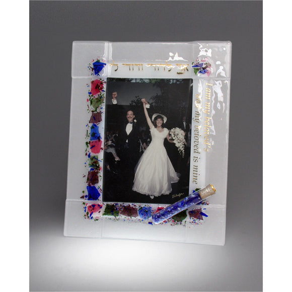 Beames Designs Frame Floral Beloved with Shards JF16.5, Artistic Artisan Designer Judaica