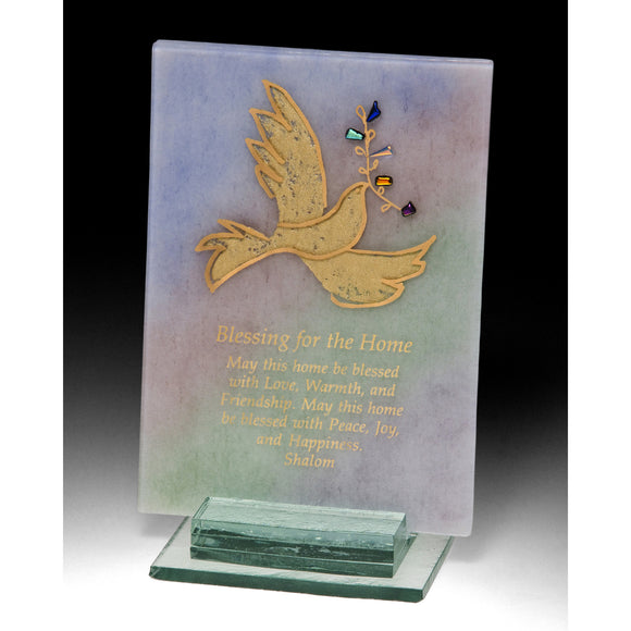 Beames Designs Plaque Dove Home Blessing S17, Artistic Artisan Designer Judaica