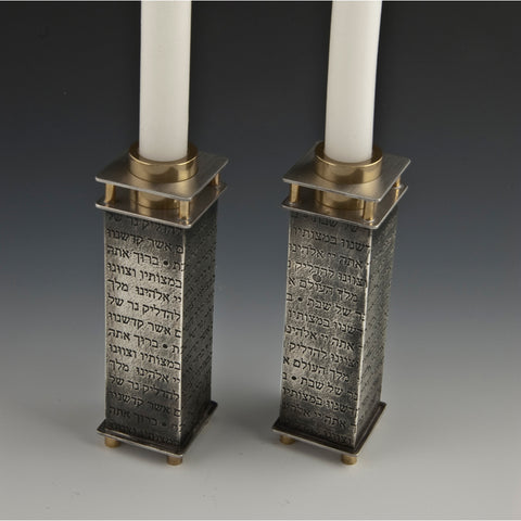 Candle Holders 152-P Prayer by Joy Stember Metal Arts Studio