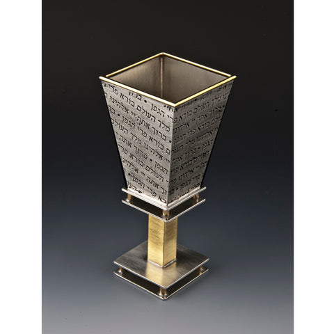 Kiddush Cup 149 Baruch by Joy Stember Metal Arts Studio