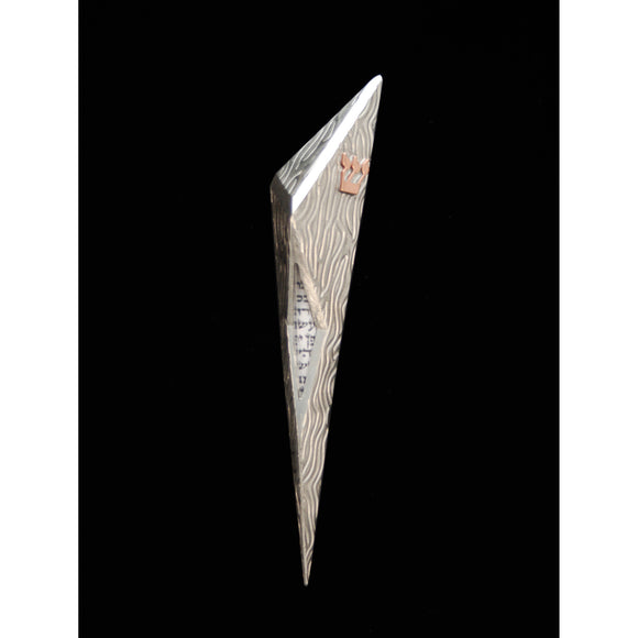 Joy Stember Metal Arts Studio Mezuzah 137 Full Pattern with Window, Artistic Artisan Designer Judaica