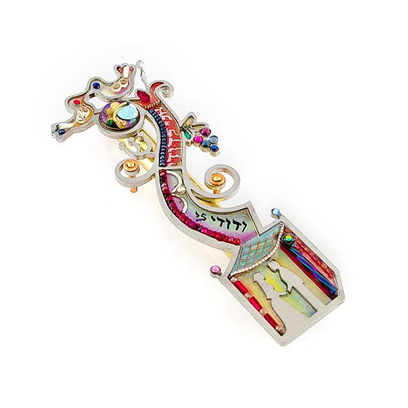 Mezuzahs, Seeka Chupa Wedding Mezuzah 1450385, Hand Painted, Stainless Steel, Austrian Crystal, Beads, Artistic Artisan Judaica