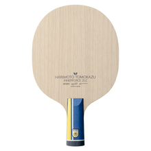Load image into Gallery viewer, Butterfly Harimoto Innerforce ZLC CS Ping Pong Blade