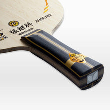 Load image into Gallery viewer, Butterfly Zhang Jike Super ZLC Ping Pong Blade