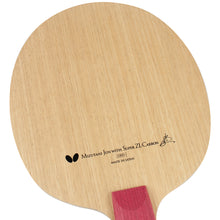 Load image into Gallery viewer, Butterfly Mizutani Jun Super ZLC Ping Pong Blade