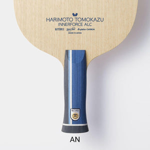 Butterfly Harimoto Innerforce ALC Ping Pong Blade