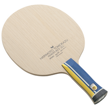 Load image into Gallery viewer, Butterfly Harimoto Innerforce ZLC Ping Pong Blade