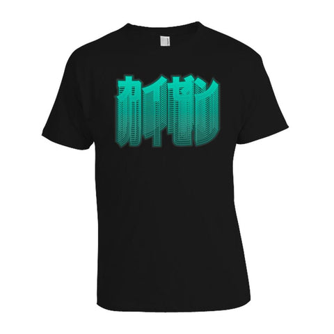 Katakana Glow T-Shirt - Black/Teal